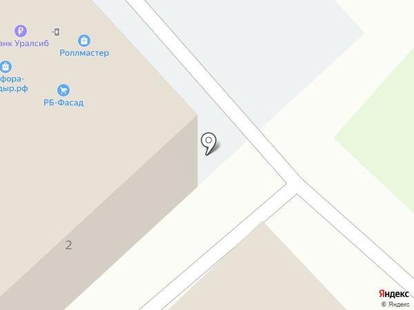 Властелин огня на карте Уфы