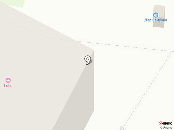 Соляная пещера на карте Уфы