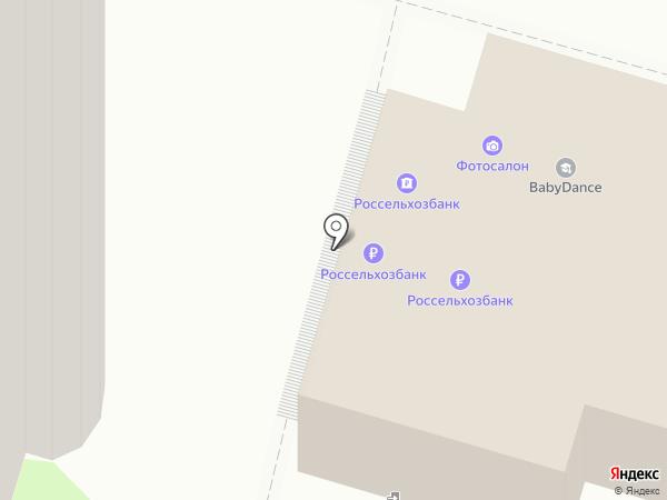 Medica Travel на карте Уфы