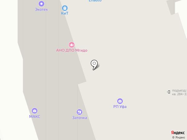Пекло на карте Уфы