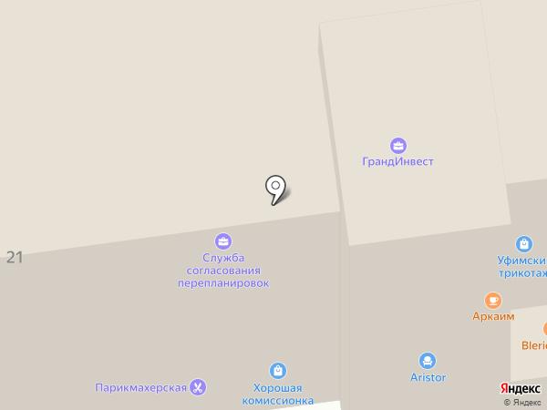Ты прав на карте Уфы