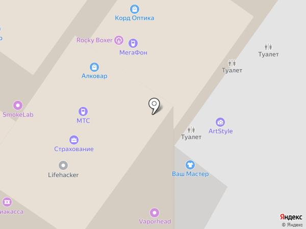 Мастерская по ремонту часов на карте Уфы