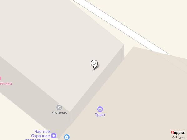 Teia на карте Уфы