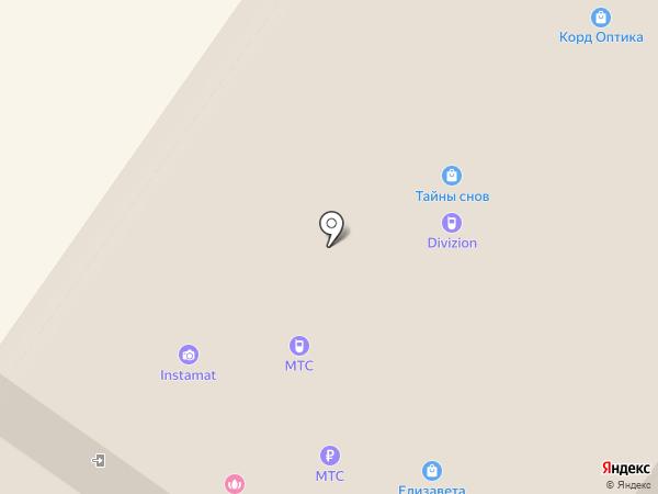 Beer Brothers на карте Уфы