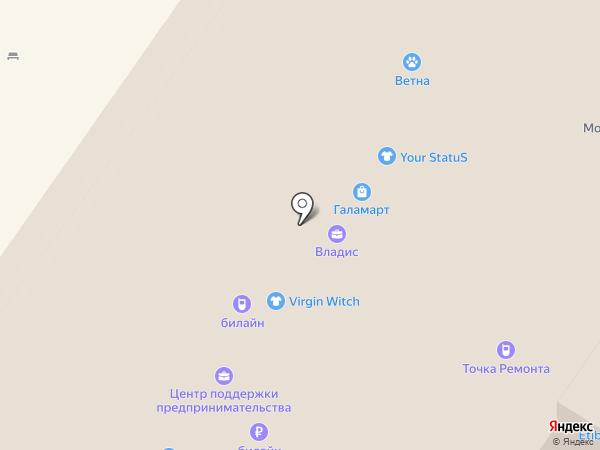 Много мебели на карте Уфы