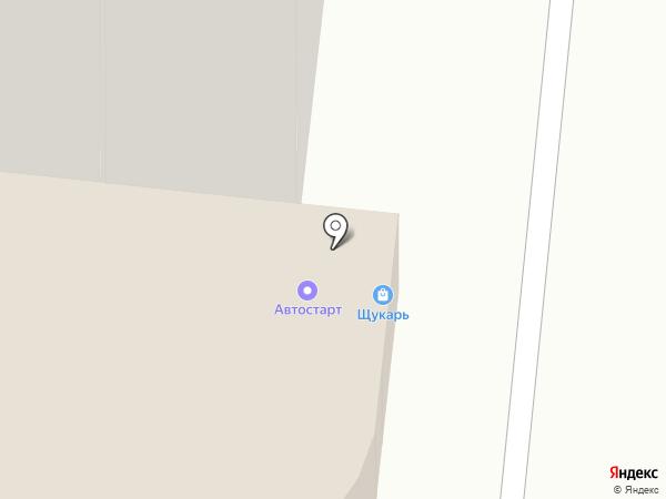 ТеплоЦентрУфа на карте Уфы
