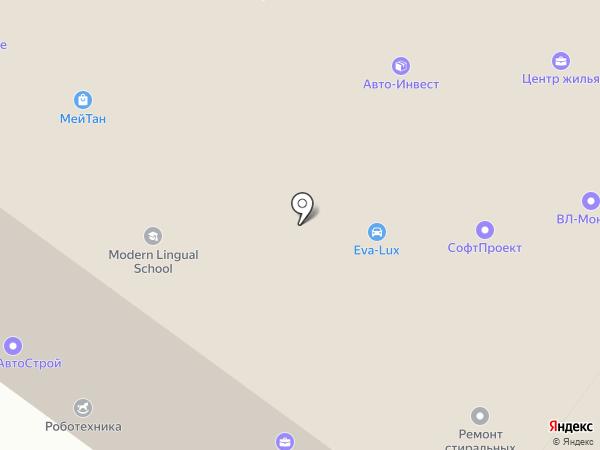 АРМАТА на карте Уфы