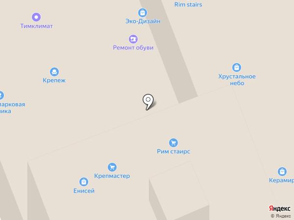 Торговая компания на карте Уфы