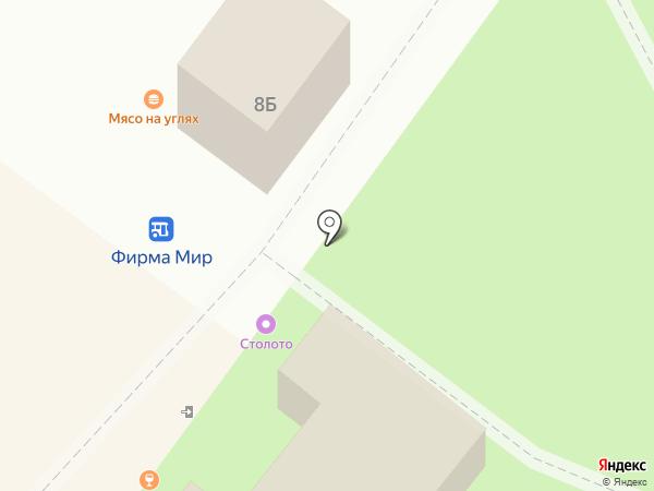 1й цветочный склад на карте Уфы