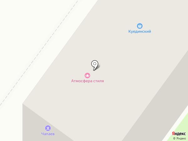Chapaev Barbershop на карте Уфы