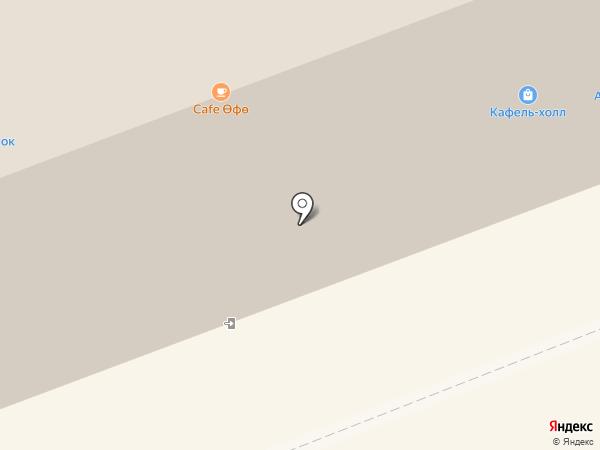 Академия комфорта на карте Уфы
