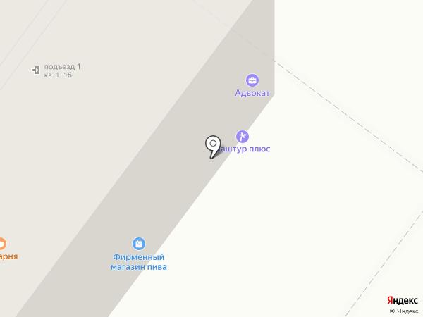 Диантус Плюс на карте Уфы