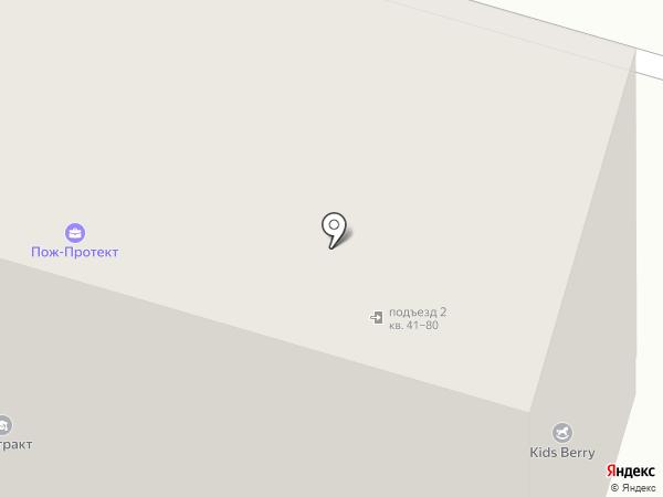Белая Комната на карте Уфы
