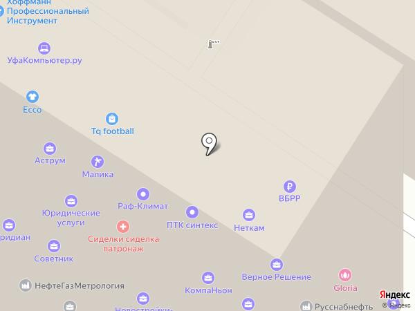 IT-компания на карте Уфы