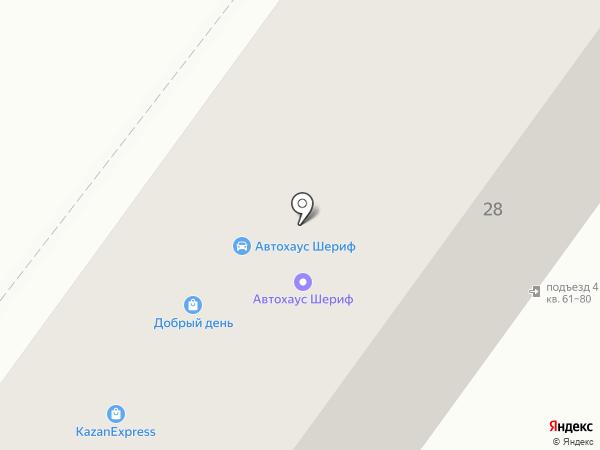 Эконом на карте Уфы