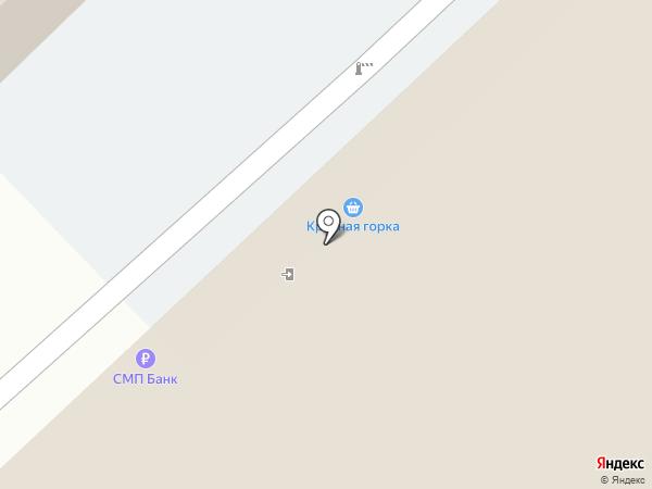 Арома Маджик на карте Уфы
