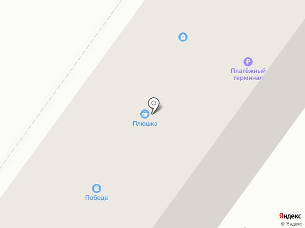 ПОБЕДА на карте Уфы