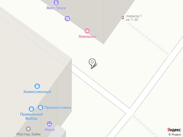 Компьютерная HELP на карте Уфы
