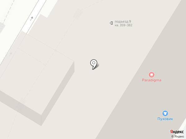 Bertone на карте Уфы