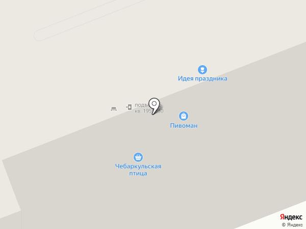 Ветна на карте Уфы