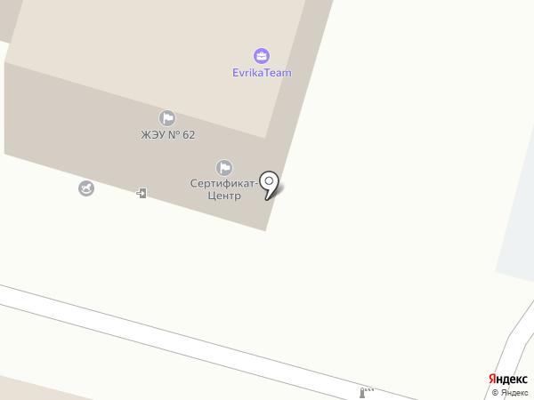Штофф на карте Уфы