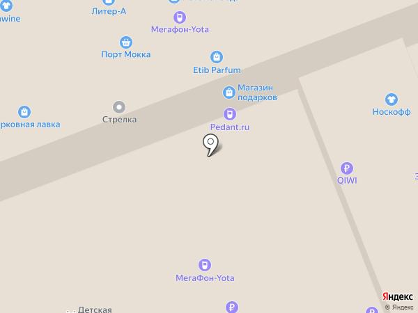Магазин сувениров на карте Уфы