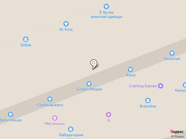 Цифроград на карте Уфы