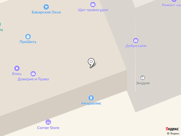 Oem-oil102.ru на карте Уфы