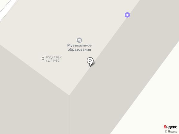 Стильные лапки на карте Уфы