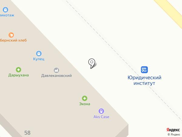 Спорт-бар на карте Уфы