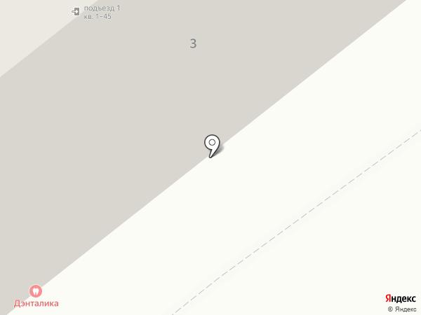 Центр независимой оценки на карте Уфы