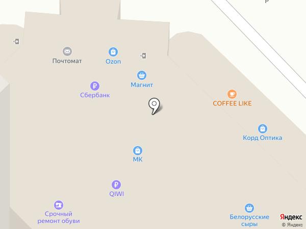 Mobile-House на карте Уфы