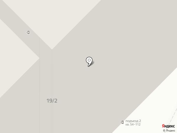 Clean & Clean на карте Уфы