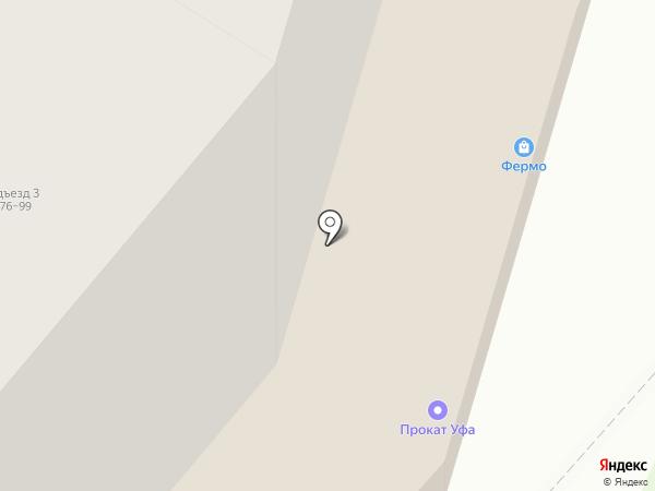 Musiclounge на карте Уфы