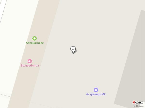 РусАлка на карте Уфы