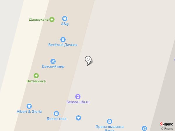 Магазин бижутерии на карте Уфы