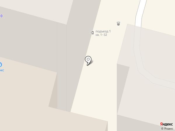 Магазин натуральной косметики на карте Уфы