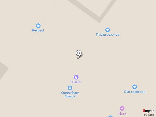 Ювелирцентр на карте Уфы