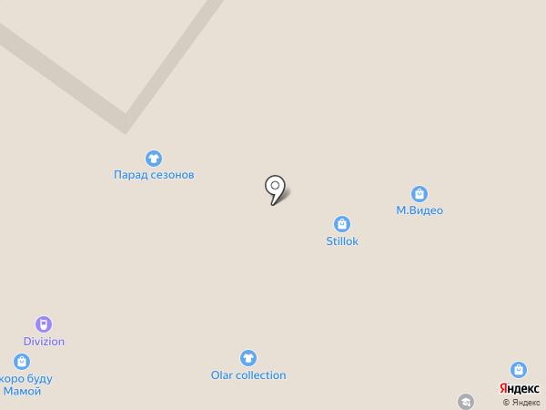 Йети на карте Уфы