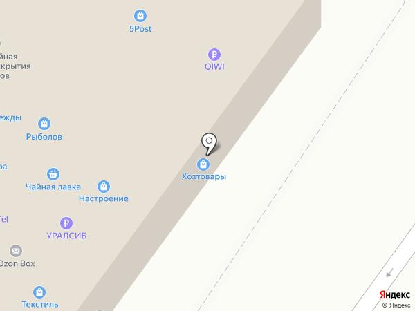 Салон срочного фото на карте Уфы