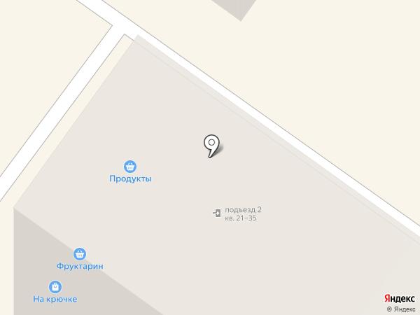 Амати-сервис на карте Уфы