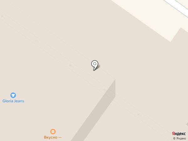 Макдоналдс на карте Уфы