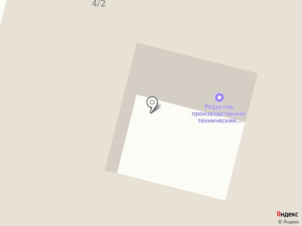 Рубин на карте Уфы
