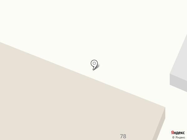 Химбалт на карте Уфы