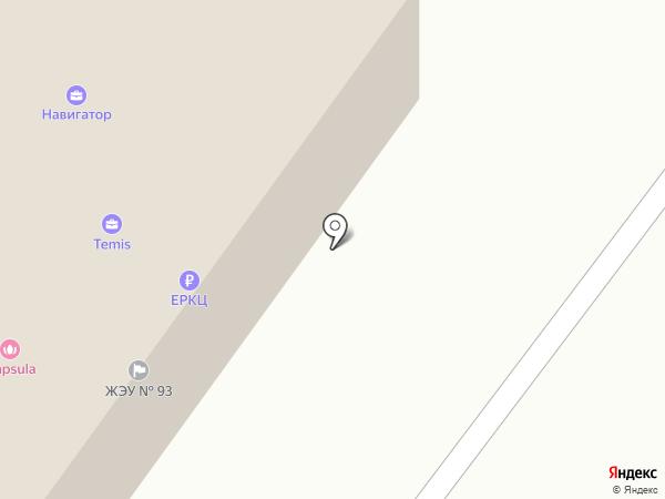 Lancman School на карте Уфы