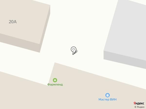 Радуга на карте Уфы