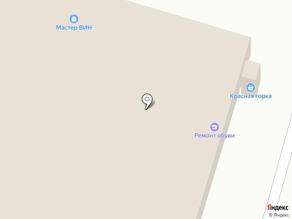 Маргарита на карте Уфы