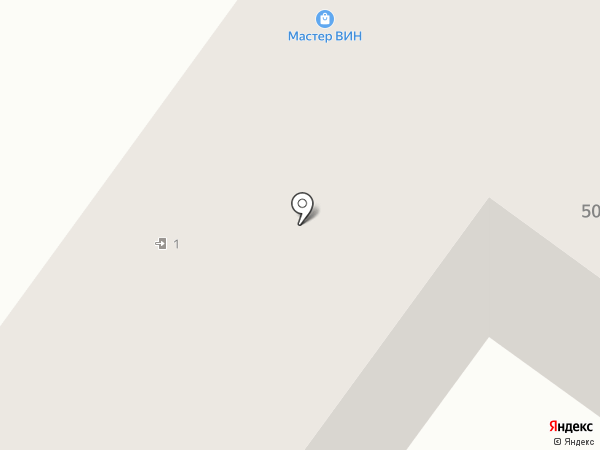 iCase на карте Уфы