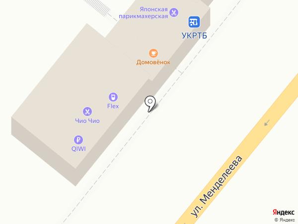 Азбар-Кебаб на карте Уфы