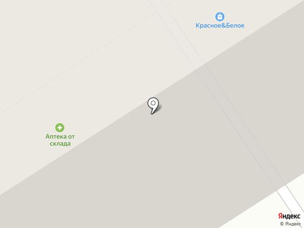 Sun Light на карте Перми